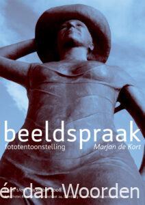 poster fototentoonstelling Marjan de Kort 2008